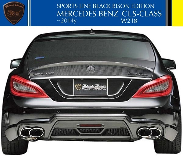 【M's】W218 ベンツ CLS350 CLS550 前期(2011y-2014y)WALD Black Bison トランクスポイラー//カーボン製 高品質 社外品 C218 CLSクラス_画像2