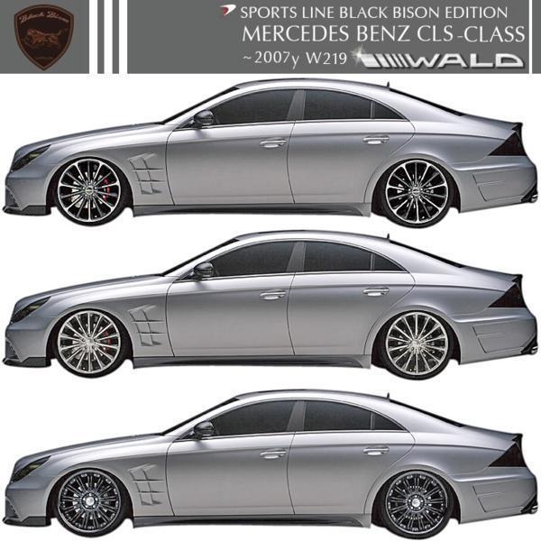 【M's】W219 ベンツ CLSクラス 前期(2005y‐2007y)WALD Black Bison トランクスポイラー//FRP製 ヴァルド CLS350 CLS500 CLS550_画像5