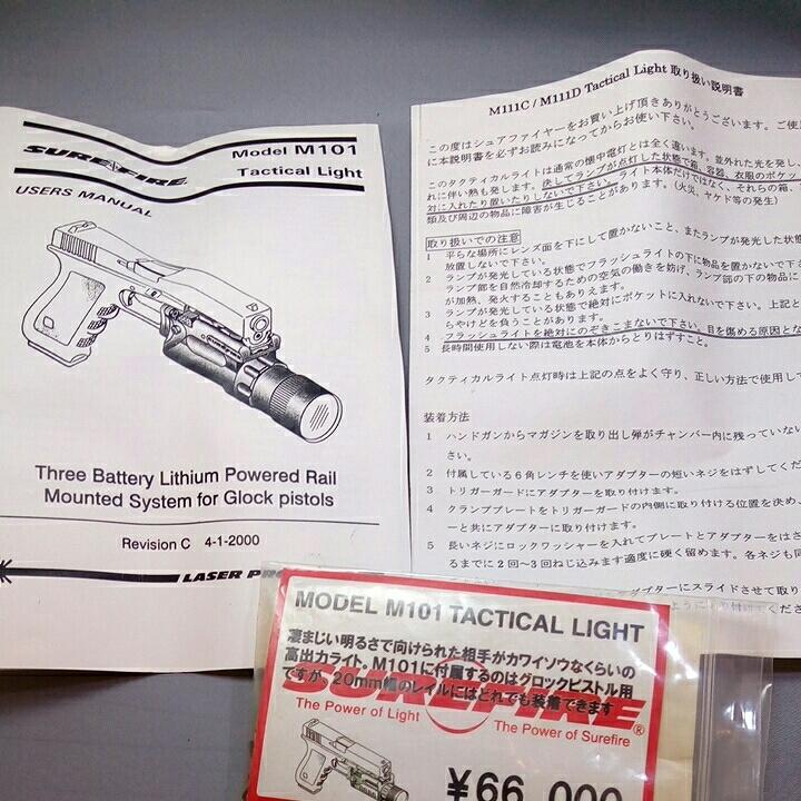 本体なし SUREFIRE MILLENIUM Weaponlight M101 LASER PRODUCTS GLOCK MOUNT 箱バルブグロック用マウント ベース_画像9