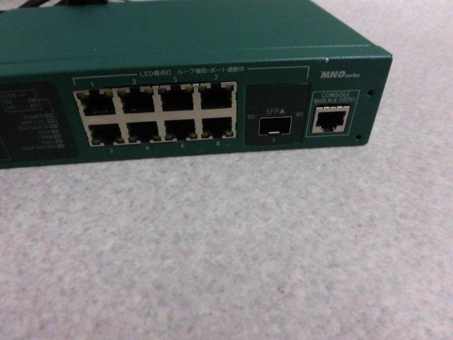 ▲ Ω保証有 ZK2 800) Switch-M8eG PN28080 パナソニック 8ポート L2スイッチングハブ(Giga対応) 領収書発行可能 仰天価格 同梱可_画像3