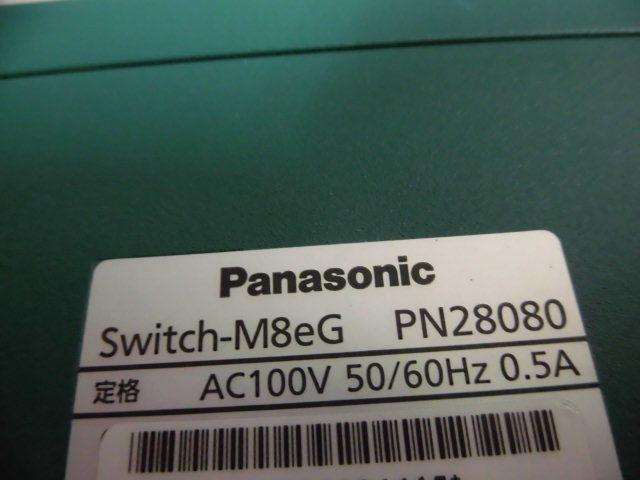 ▲ Ω保証有 ZK2 800) Switch-M8eG PN28080 パナソニック 8ポート L2スイッチングハブ(Giga対応) 領収書発行可能 仰天価格 同梱可_画像4