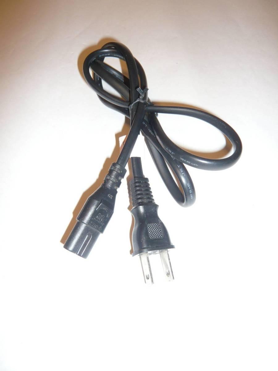 メガネ型AC電源ケーブル AC電源コード 4本まとめてセットで ※中古_画像5