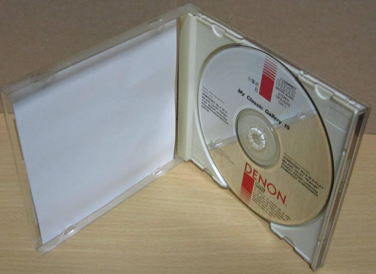 CD[メンデルスゾーン:交響曲第4番〈イタリア〉/シューマン:交響曲第3番〈ライン〉◆DENON My Classic Gallery SYMPHONIES 8◆交響曲 8]_画像4