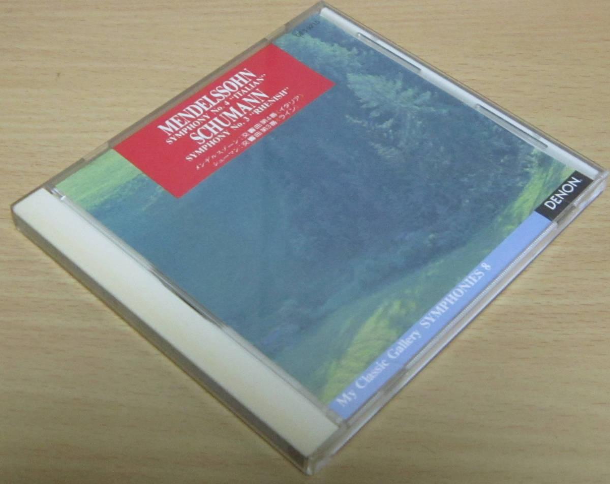 CD[メンデルスゾーン:交響曲第4番〈イタリア〉/シューマン:交響曲第3番〈ライン〉◆DENON My Classic Gallery SYMPHONIES 8◆交響曲 8]_画像1