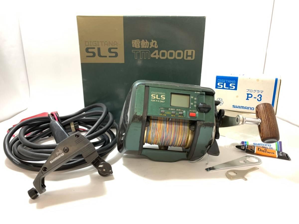 SHIMANO/シマノ DIGITANA/デジタナ SLS 電動丸 TM4000H 箱付き 電動リール 釣具 フィッシング用品?。?/> </a> </div> <div class=