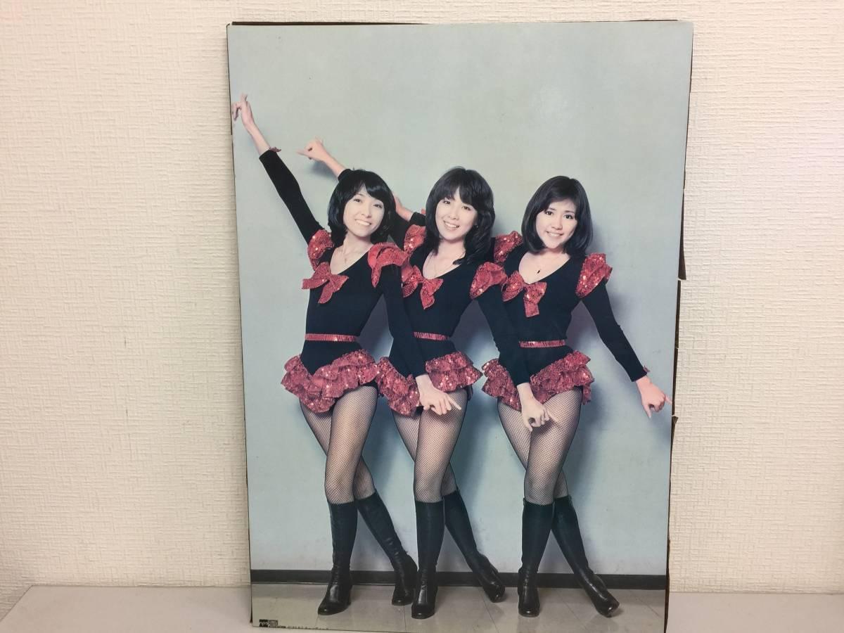 昭和レトロ キャンディーズ パネル やさしい悪魔 ラン スー ミキ 40.5cmx57.5cm   G5_画像1
