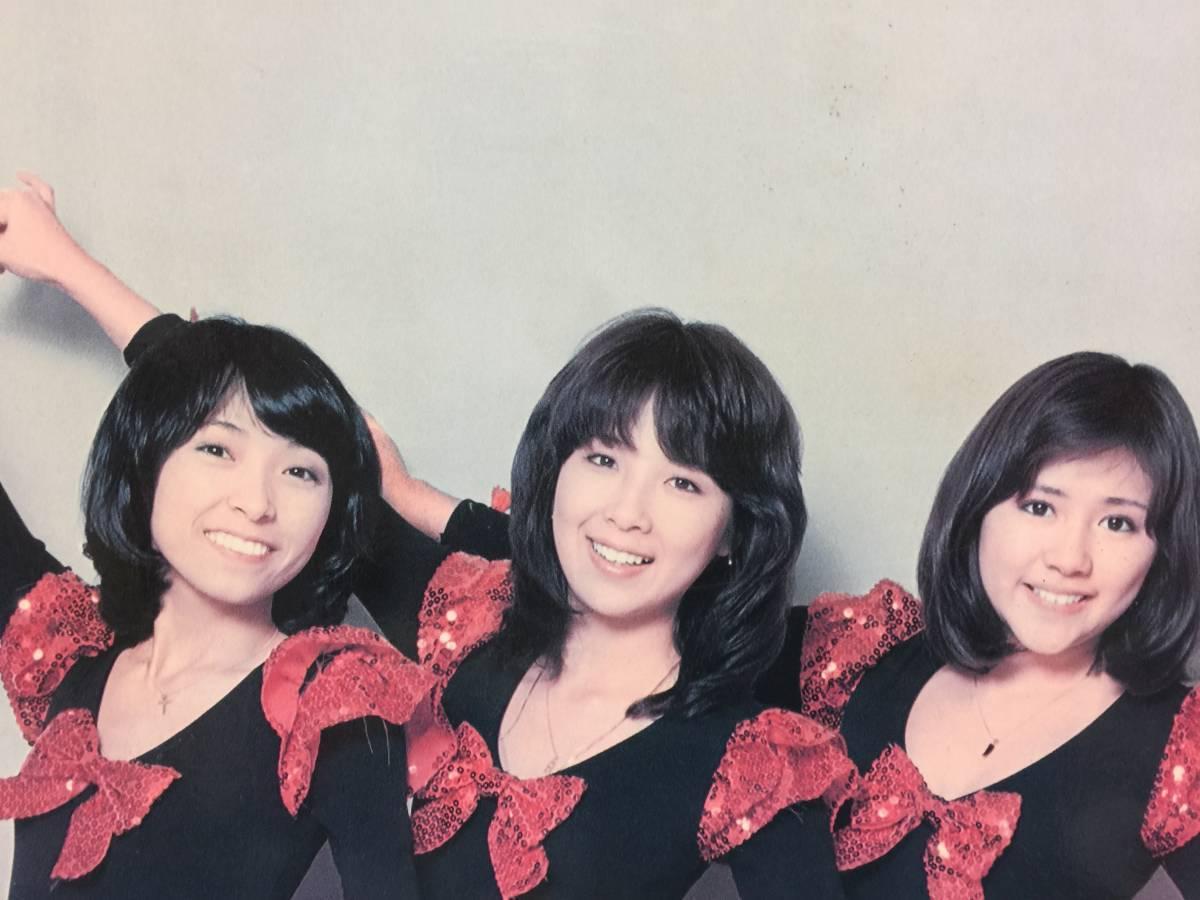 昭和レトロ キャンディーズ パネル やさしい悪魔 ラン スー ミキ 40.5cmx57.5cm   G5_画像2