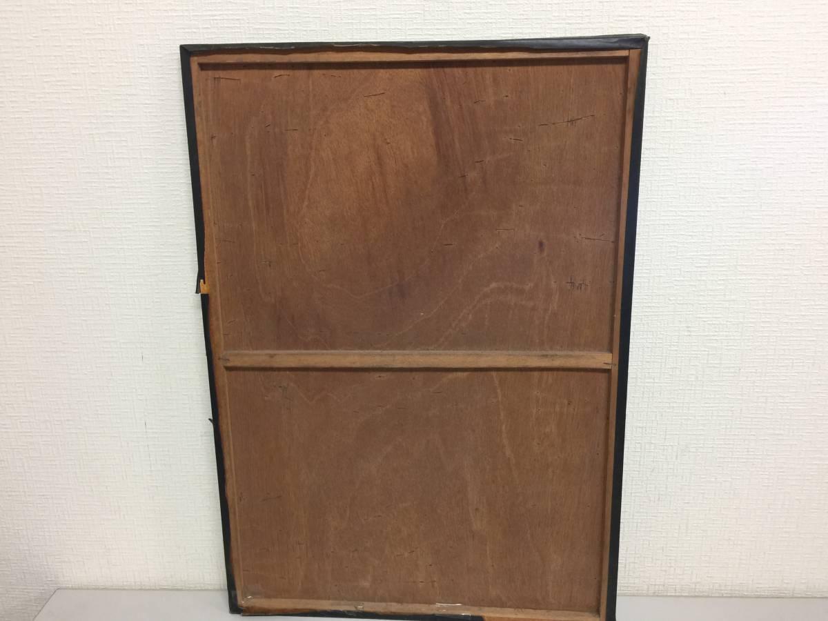 昭和レトロ キャンディーズ パネル やさしい悪魔 ラン スー ミキ 40.5cmx57.5cm   G5_画像4