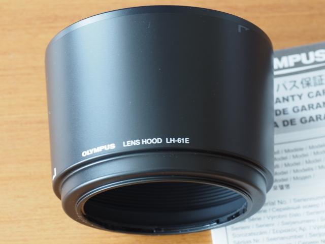 オリンパス M.ZUIKO DIGITAL ED 75-300mm F4.8-6.7 II + 純正フード付 LH-61E_画像8