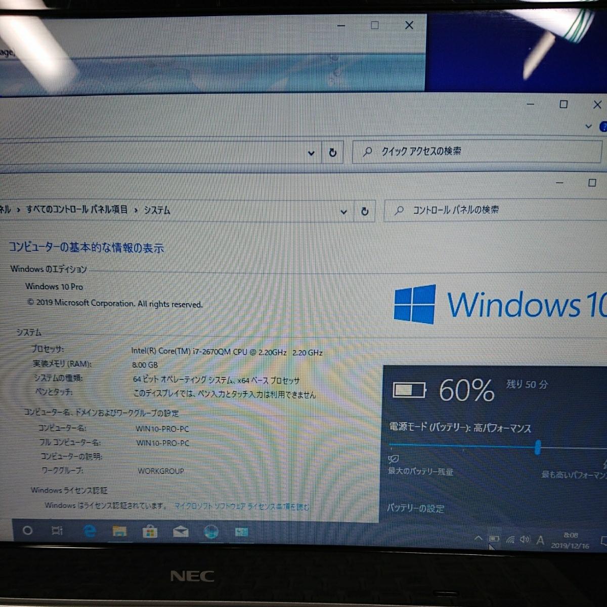 【B26】即決特典 爆速SSD240GB NEC LaVie LL750 ホワイト YAMAHAsound ノートパソコン core i7-2670QM メモリ8GB Windows10 Office2019 _画像4