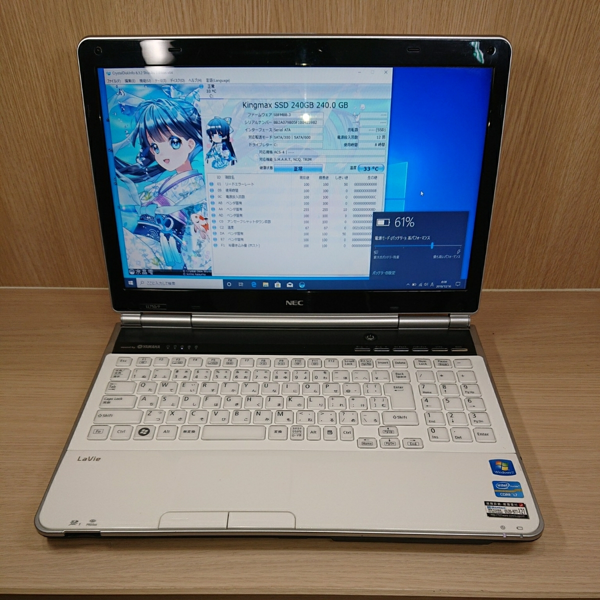 【B26】即決特典 爆速SSD240GB NEC LaVie LL750 ホワイト YAMAHAsound ノートパソコン core i7-2670QM メモリ8GB Windows10 Office2019 _画像2