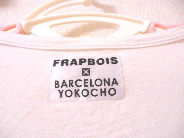 値下 即決有 フラボア × バルセロナ横町 FRAPBOIS × BARCELONA YOKOCHO Tシャツ 日本製 〒180_画像5