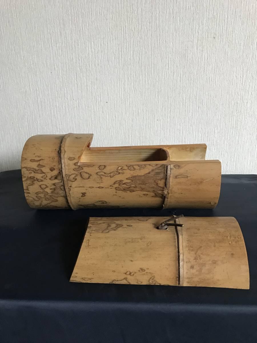 斑竹 竹細工 竹工芸 竹茶合 煎茶道具 小物入れ 和風 茶罐 手作 斑竹 茶道具 _画像2