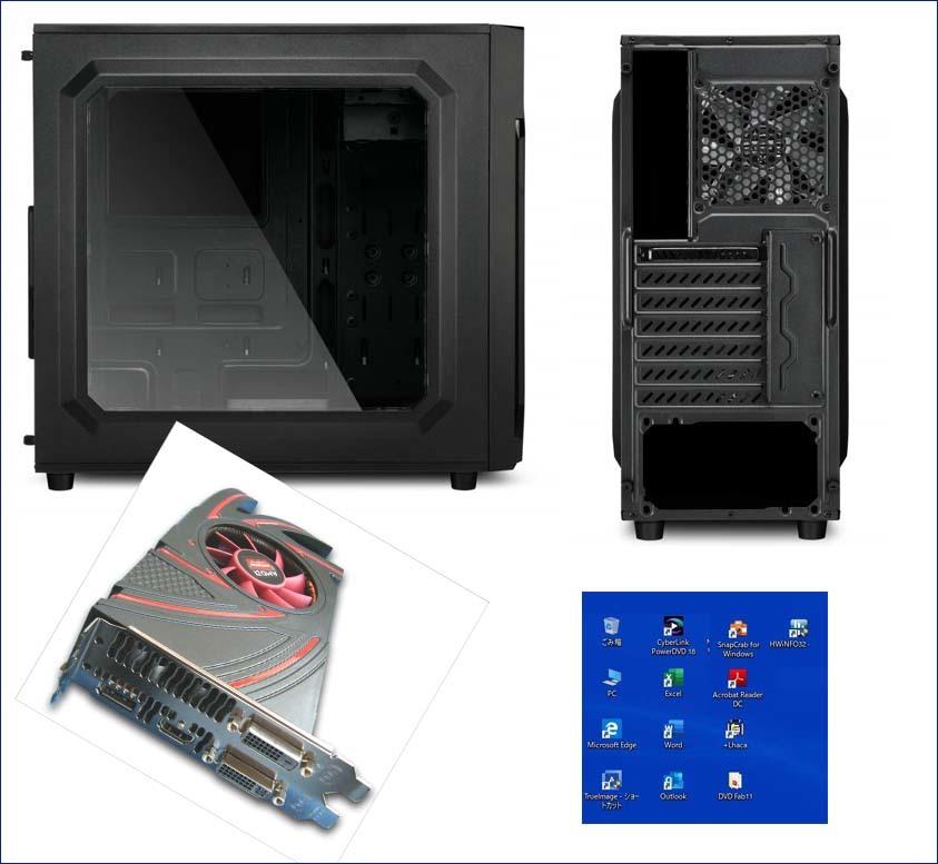 ◆ 自作ゲームPC/Win10/Corei7-6700K/新品SSD 1TB/ HDD 3TB / M16GB /Office2019/R9-270グラボ/BD/WiFi/Bluetooth搭載 ◆_画像4