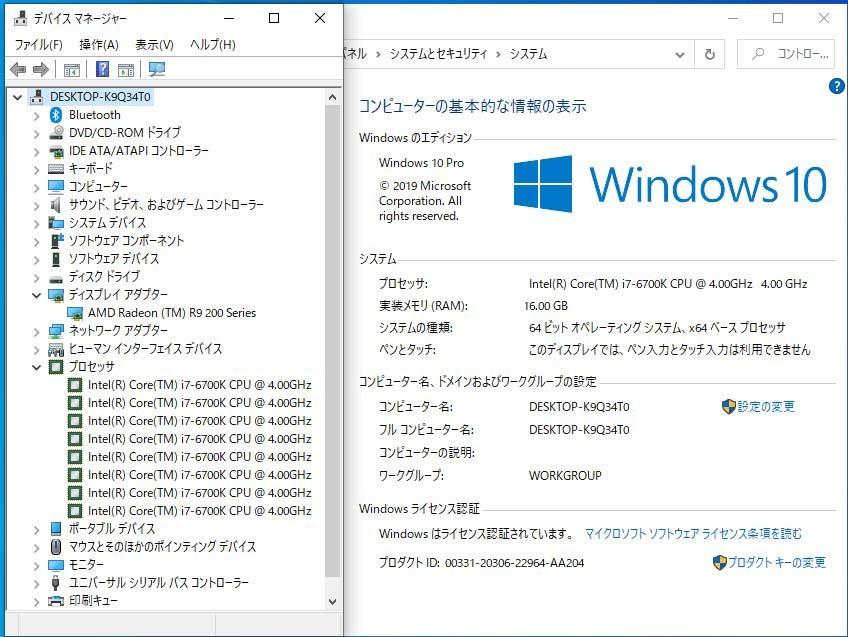 ◆ 自作ゲームPC/Win10/Corei7-6700K/新品SSD 1TB/ HDD 3TB / M16GB /Office2019/R9-270グラボ/BD/WiFi/Bluetooth搭載 ◆_画像5