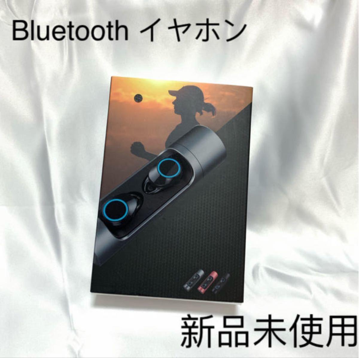 ◆新品◆ Bluetooth イヤホン/ 完全 ワイヤレス イヤホン