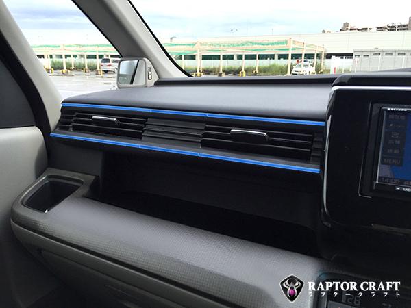 GSA ステップワゴン RP1~4 助手席エアコン ブルーメッキ02 受注商品_※画像は取り付け例です。