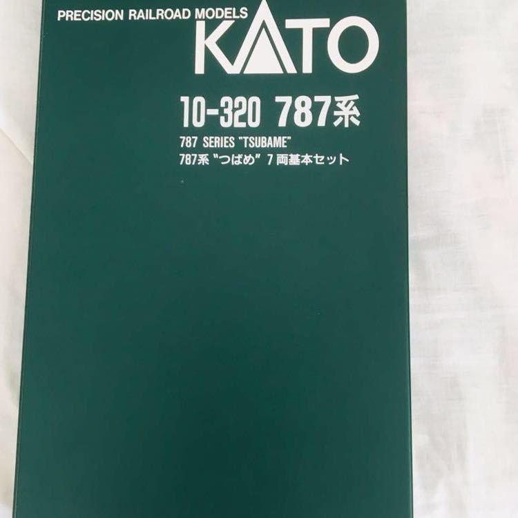 KATO 10-320 10-321 787系 つばめ 基本・増結セット 9両 ※鹿児島・長崎・日豊本線~415系、475系、485系、783系並走_画像5