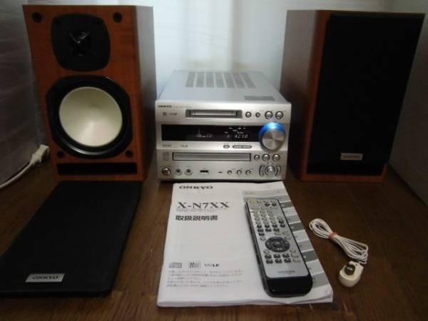 ONKYO X-N7XX ( FR-N7XX / D-N7XX ) CD/MD/USB/Tunerコンポ ★高音質MD最終機種★整備済みフルセット ◆_画像3