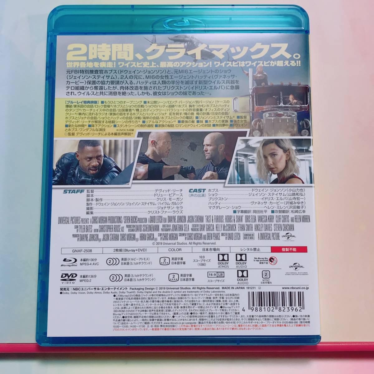スーパー ワイルド dvd スピード コンボ