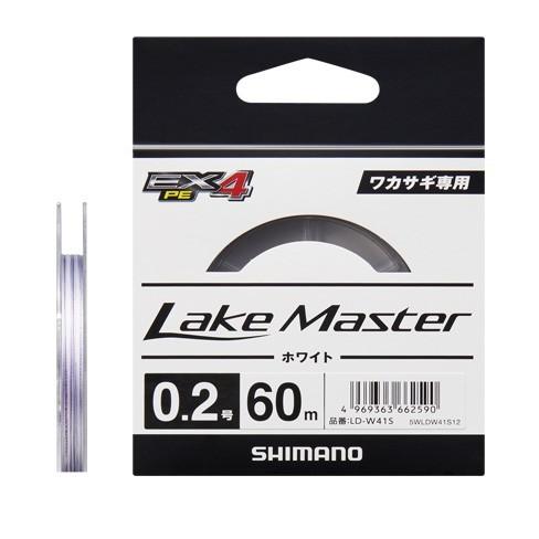 シマノ LD-W21S LakeMaster レイクマスター 30m ホワイト 0.3号
