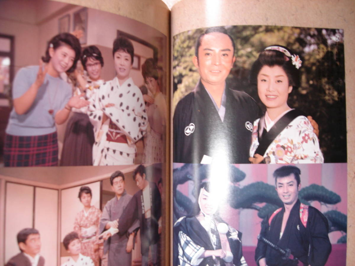 美空ひばり 完全愛蔵版追悼写真集●近代映画_画像2