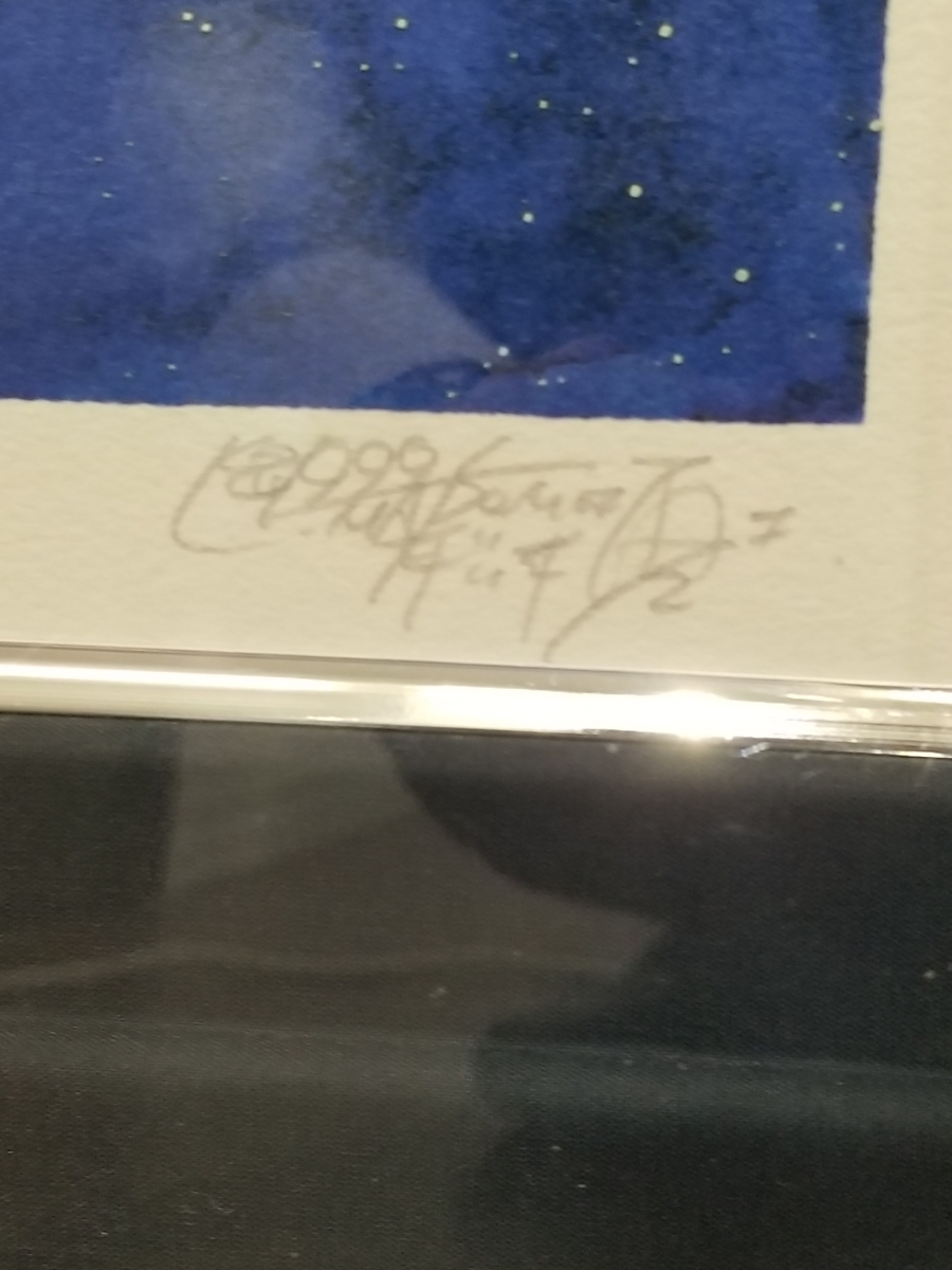 【9】松本零士 銀河鉄道999 『永遠の夢』メーテル可愛い 183/200 松本零士先生の名作をご自宅に!_画像8