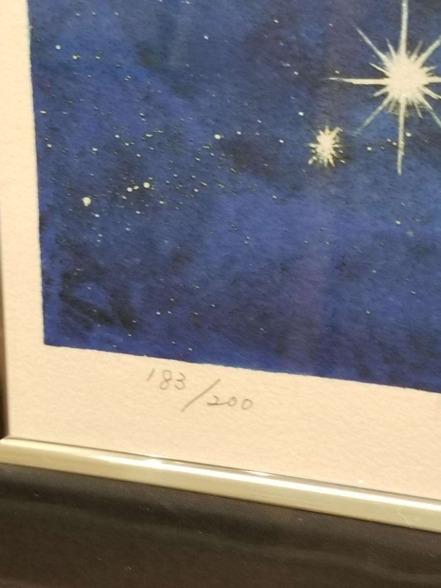 【9】松本零士 銀河鉄道999 『永遠の夢』メーテル可愛い 183/200 松本零士先生の名作をご自宅に!_画像6