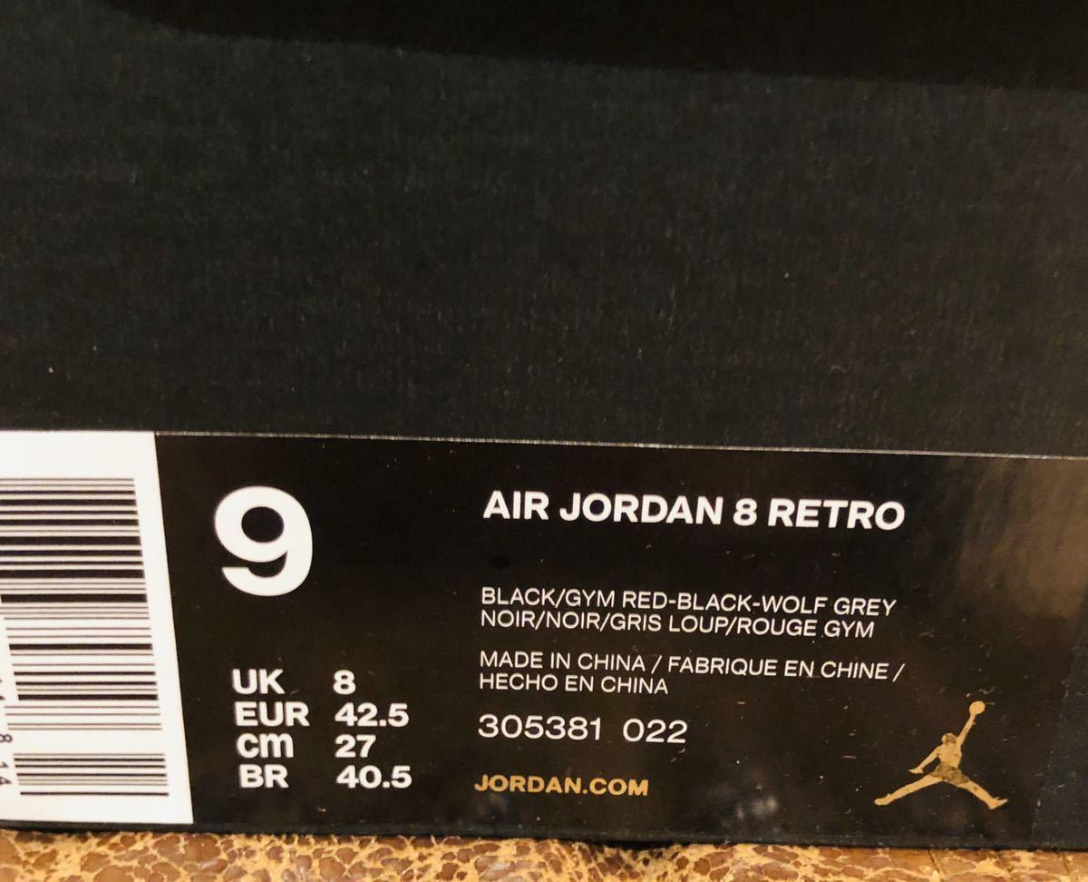 新品 国内正規品 27cm NIKE AIR JORDAN 8 RETRO BLACK CEMENT BRED ナイキ エア ジョーダン ブラック セメント ブレッド 黒 赤_画像7