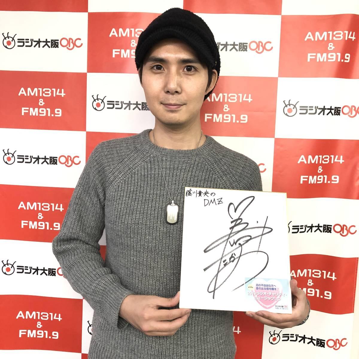 [チャリティ]【1点モノ】藤川貴央のDMZ特製「IDタグ」【ネックレス】