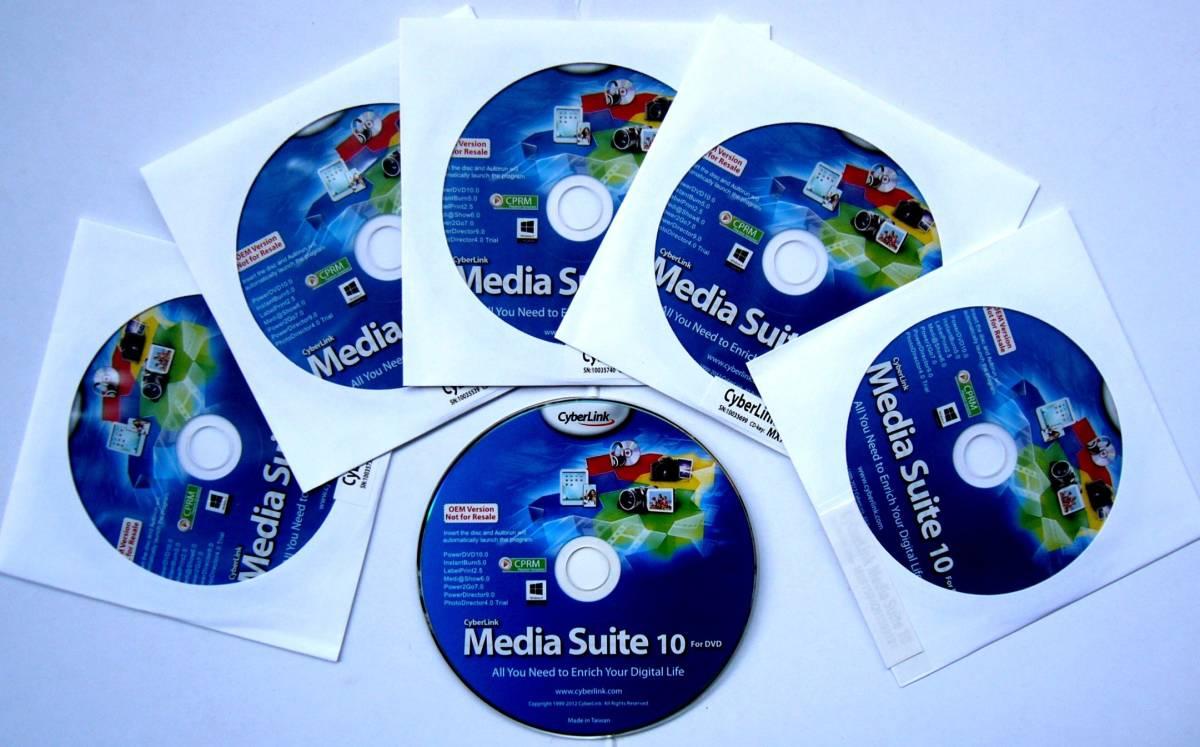 ★CPRM対応 最新版 Media Suite10 OEM版 PowerDVD他 ★Win10可