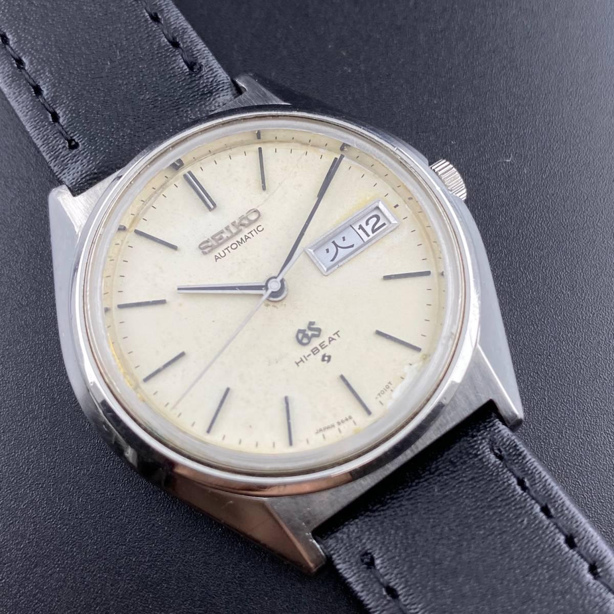 【1円~】GRAND SEIKO グランドセイコー 腕時計 メンズ 自動巻 HI-BEAT ハイビート デイデイト 可動品_画像6