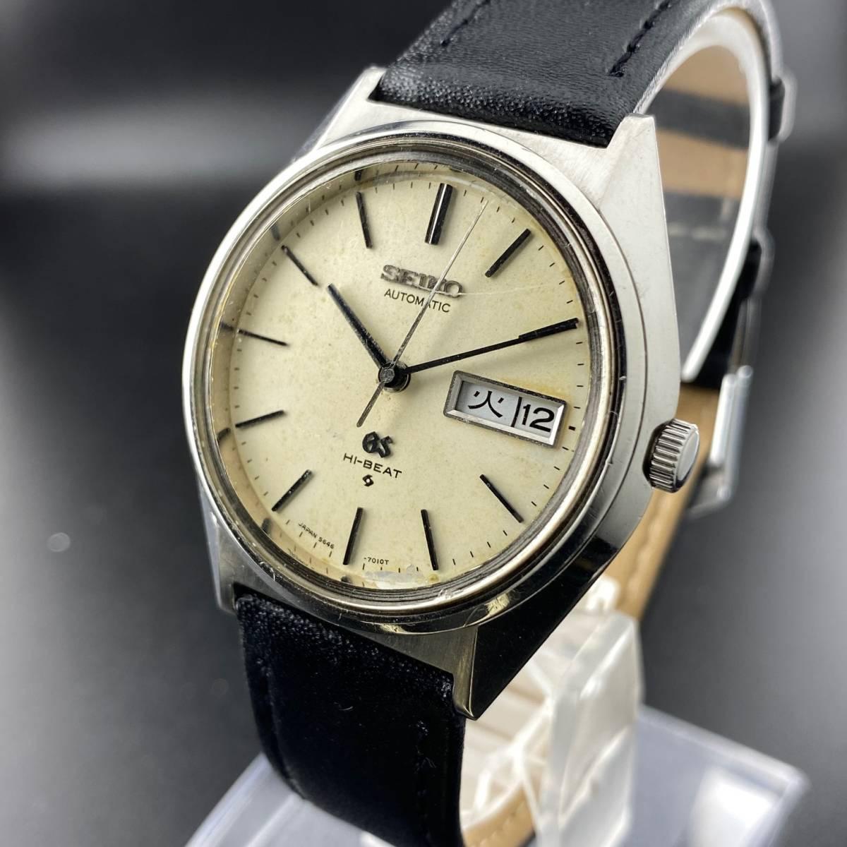 【1円~】GRAND SEIKO グランドセイコー 腕時計 メンズ 自動巻 HI-BEAT ハイビート デイデイト 可動品_画像3