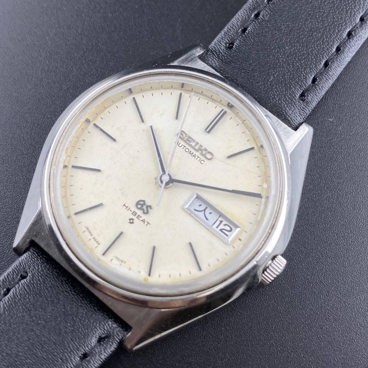 【1円~】GRAND SEIKO グランドセイコー 腕時計 メンズ 自動巻 HI-BEAT ハイビート デイデイト 可動品_画像7