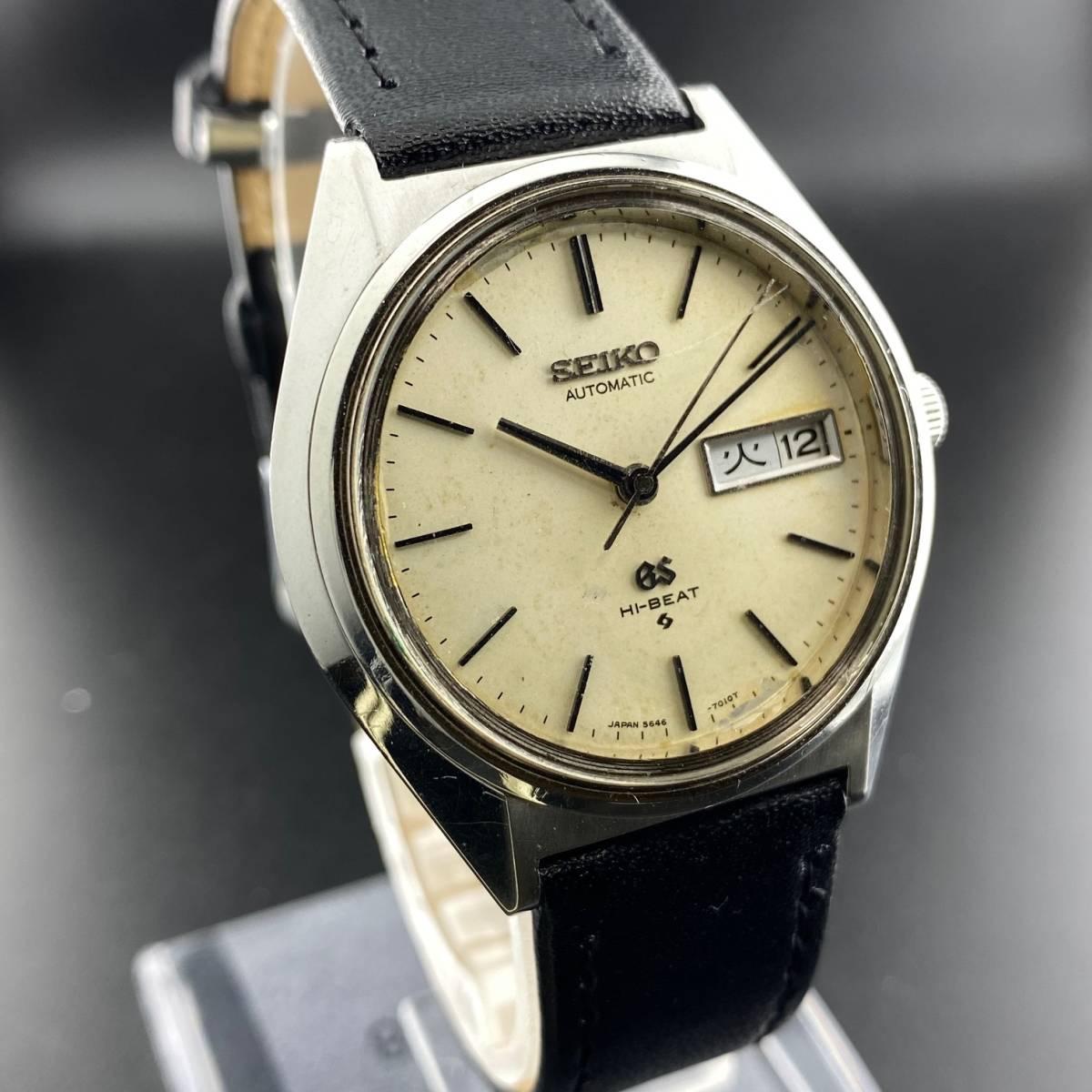 【1円~】GRAND SEIKO グランドセイコー 腕時計 メンズ 自動巻 HI-BEAT ハイビート デイデイト 可動品_画像2