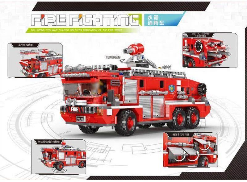 LEGO互換  消防車②_画像2