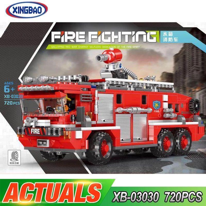 LEGO互換  消防車②_画像1