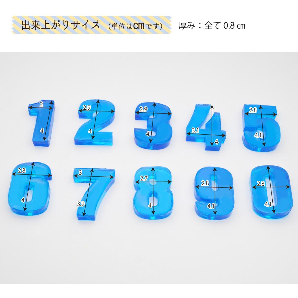 数字 シリコンモールド | 文字 番号 数字 型 シリコンモールド 手作り ハンドメイド ナンバー UVレジン 材料 手芸 素材 ネックレス キーホ_シリコンモールド