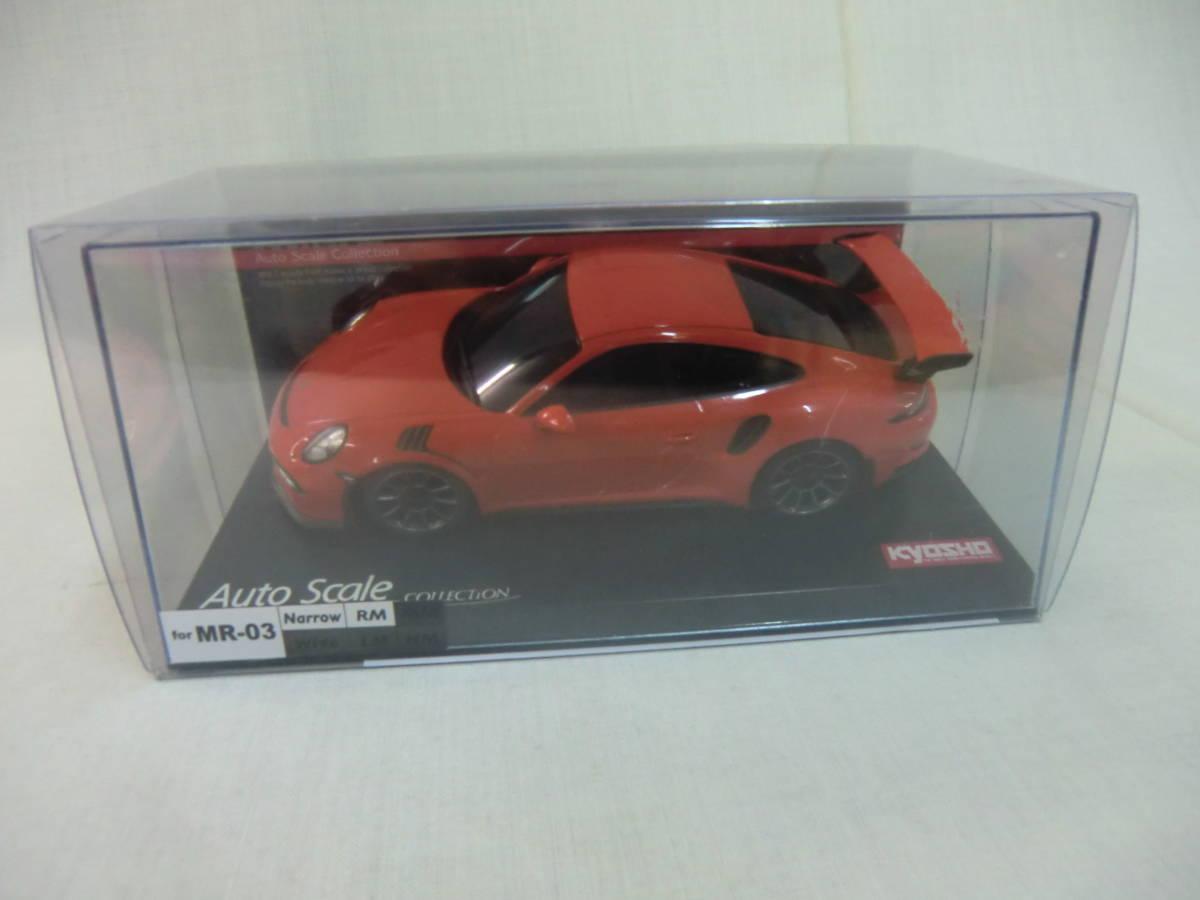 1:27.52スケール ポルシェ911 GT3 RS(ラパオレンジ) ●ミニッツ Mini-z オートスケールコレクション