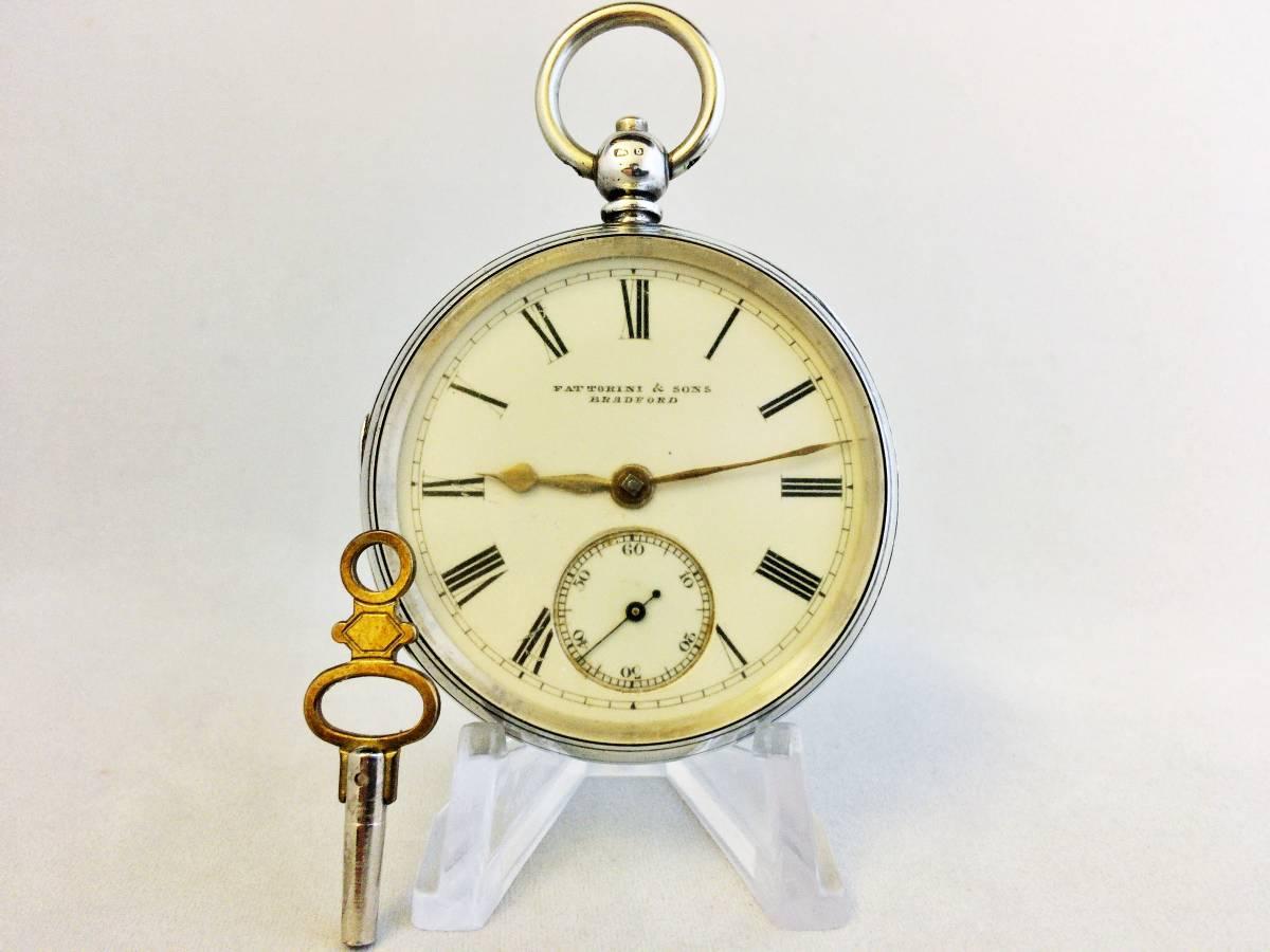 1876年製◆英国ロンドン FATTORINI&SONS 鎖引き Fusee 銀無垢 鍵巻き イギリス懐中時計◆美品