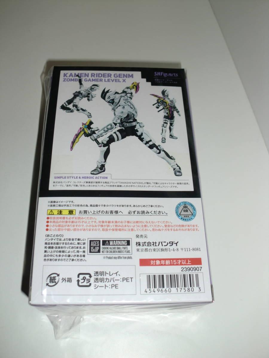 未開封 S.H.Figuarts 仮面ライダーゲンム ゾンビゲーマー レベルX S.H.フィギュアーツ_画像2