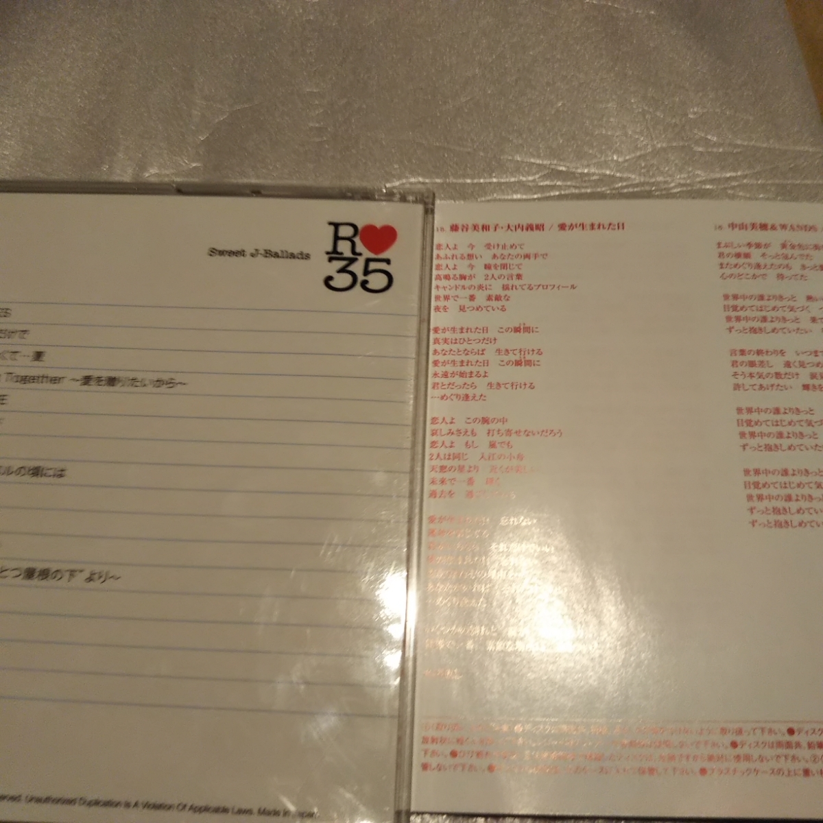 R35 Sweet J-Ballads CD CHAGE and ASKA 藤井フミヤ 米米CLUB 山根康広 T-BOLAN 稲垣潤一 class 徳永英明 槇原敬之 90年代 J-POP_画像5
