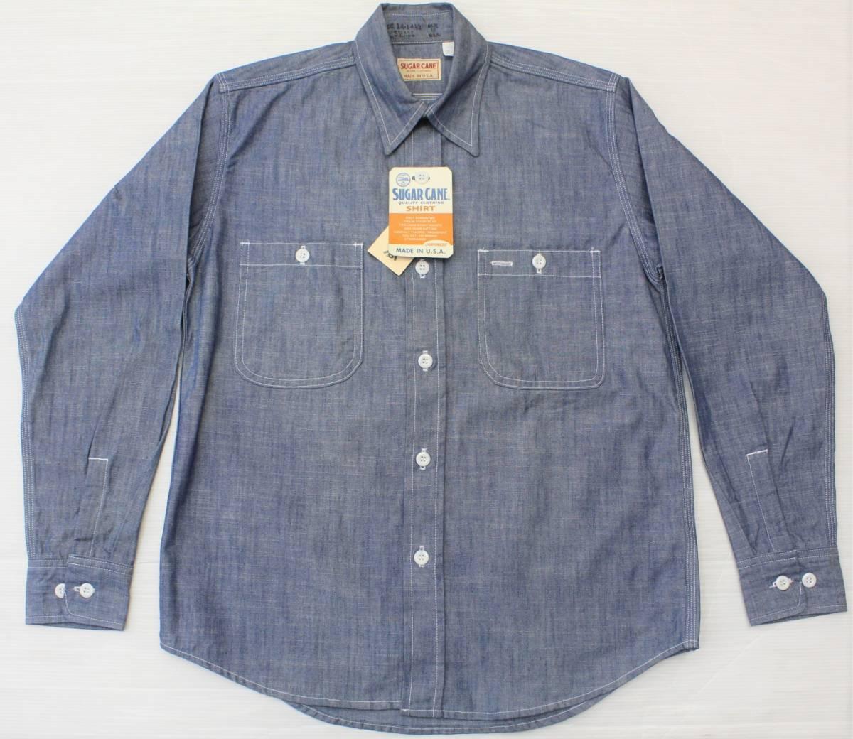 YSL73東洋SシュガーケーンUSA製 シャンブレー ワークシャツ3本針 防縮加工 長袖シャツSUGAR CANE_画像1
