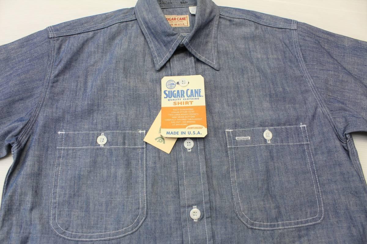 YSL73東洋SシュガーケーンUSA製 シャンブレー ワークシャツ3本針 防縮加工 長袖シャツSUGAR CANE_画像2