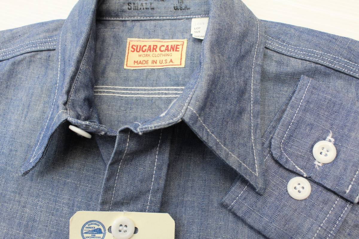 YSL73東洋SシュガーケーンUSA製 シャンブレー ワークシャツ3本針 防縮加工 長袖シャツSUGAR CANE_画像4