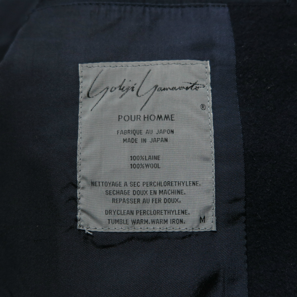 80s Yohji Yamamoto POUR HOMME 1987AW Melton Wool Jacket M ヨウジヤマモト プールオム ジャケット ヴィンテージ アーカイブ 初期_画像4