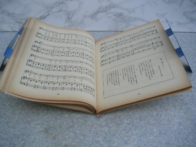 ∞ 南欧イタリア名曲集Ⅰ 徳永政太郎、著 全音楽譜出版社、刊 ◆全音の声楽曲集シリーズ◆_本文ページは概ね経年並、大きな損傷無し