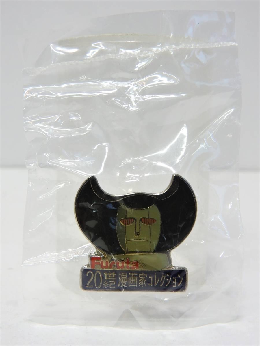 ピンズ バビル2世/ポセイドン 20世紀漫画家コレクション ピンバッジ ピンバッチ ピンバッヂ