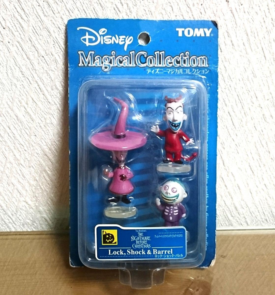 ディズニー マジカルコレクション115 ロック ショック バレル ナイトメアビフォアクリスマス フィギュア_画像1