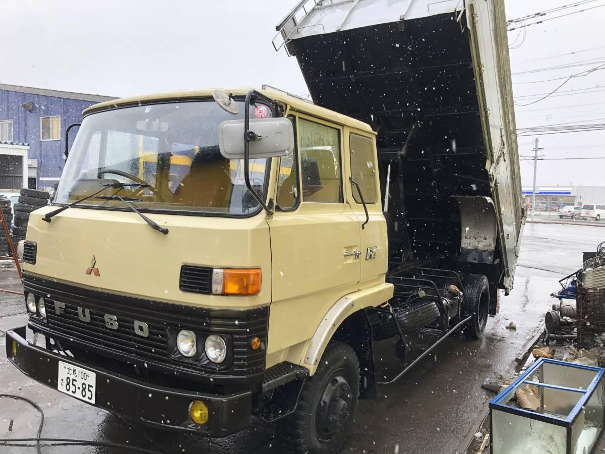 「三菱 FK ファームダンプ 車検あり 除雪 排雪 解体 等 25000km!程度極上!!道内納車無料!」の画像1